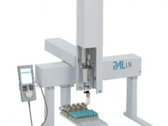 PAL LSI mounted on  standalone legs
